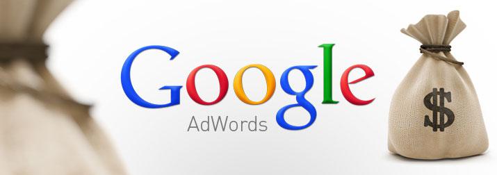 Google Adwords реклами