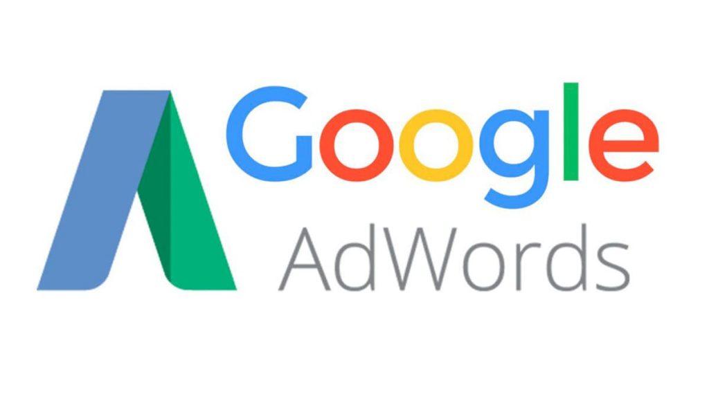 adwords превишаване на лимит