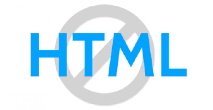 Без .html в URL адресите на сайта.
